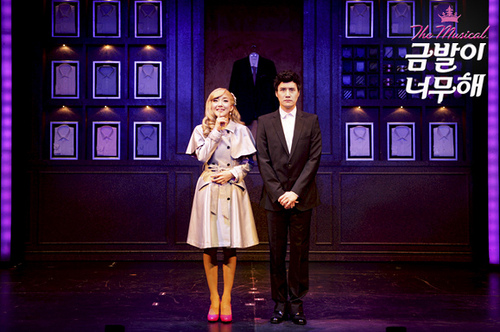 Musical Legally Blonde, Korean production