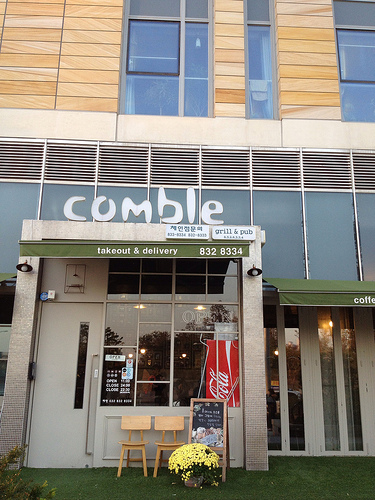 @ Comble, Songdo Incheon