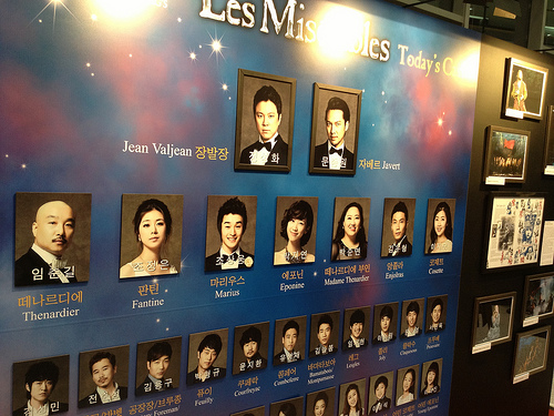 Musical Les Misérables at Poeun Art Hall, Yongin