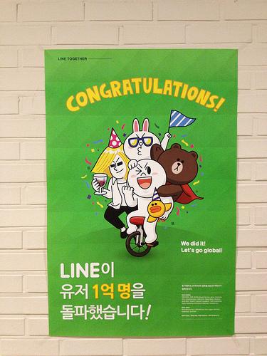 Celebrating 100M LINE users