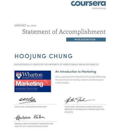 Coursera Accomplishment Certificate