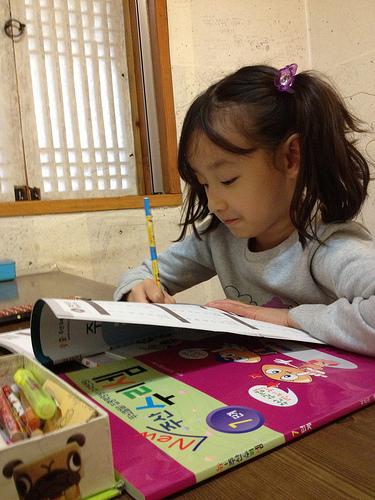 @ Yedarm, Namyangjoo