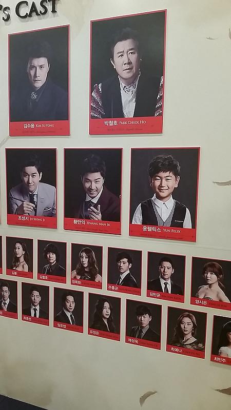 Musical Mozart!, Korean Cast 2014