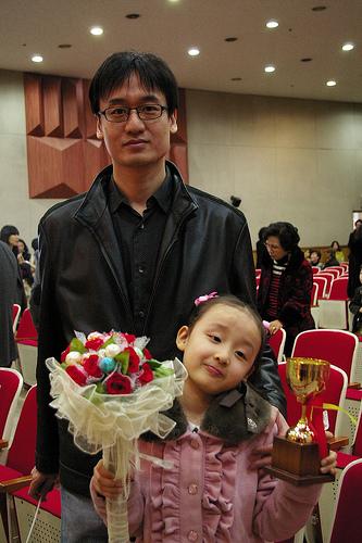 Gahyun's Graduation Ceremony