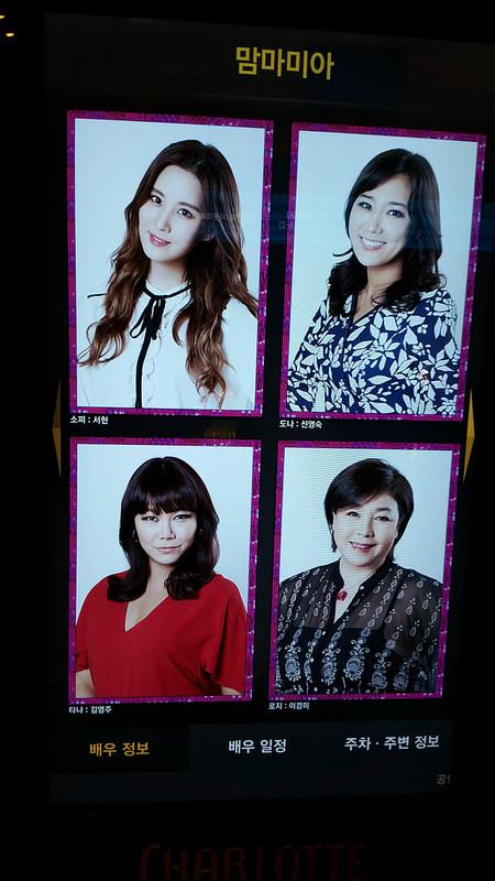 Musical Mamma Mia, 2016 Korean production