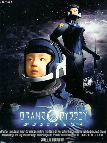 Poster of Grand Oddysei