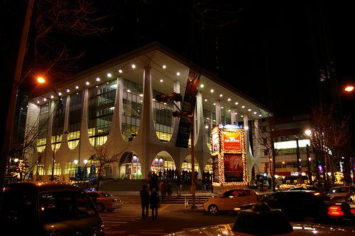Busan Citizens' Hall