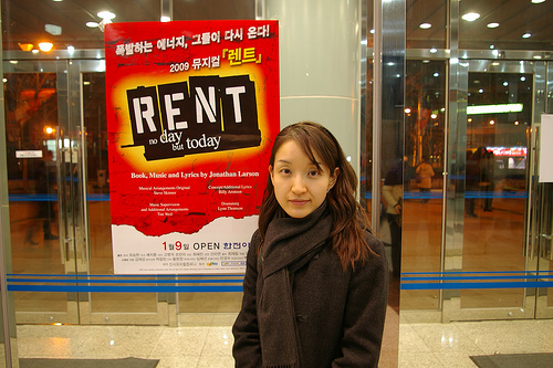Musical Rent, 2009