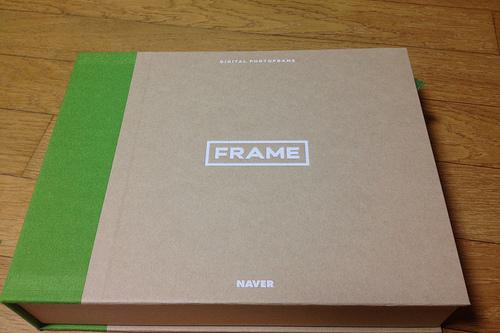 Naver Frame