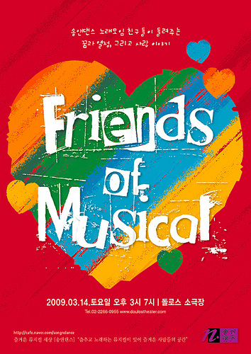 Poster: Frineds of Musical 2009