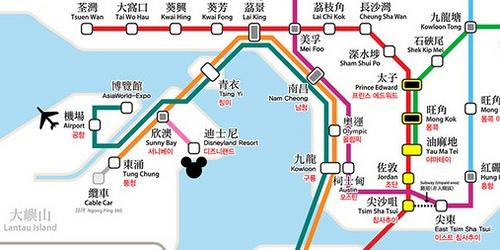 홍콩지하철