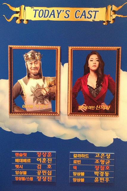 Musical Spamalot @ Doosan Art Center