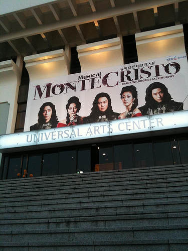 Musical Count of Montecristo