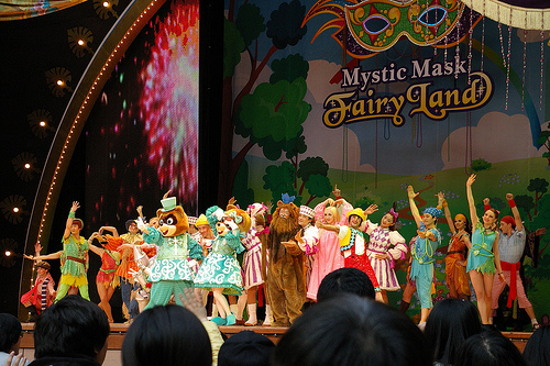 New show: Mystic Mask Fairly Land