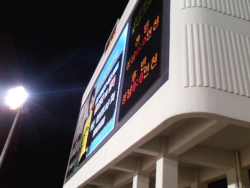 2008 K리그 24R 성남 0 : 0 인천
