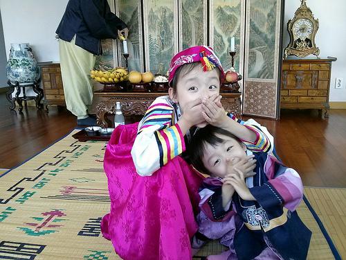 Choseok, 2012