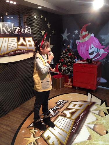 @ Kidzania Seoul