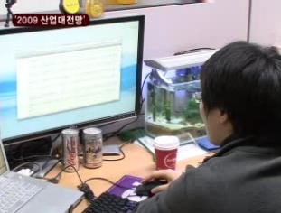 Jun on MTN News