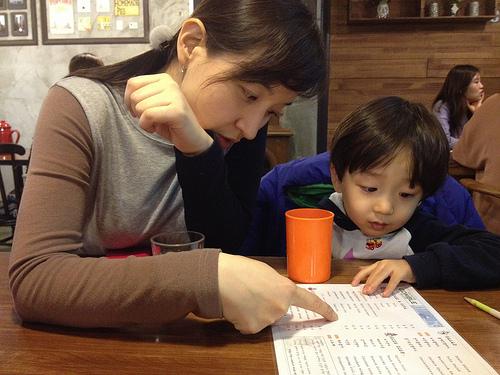Comboe, Teriyaki Restaurant in Songdo