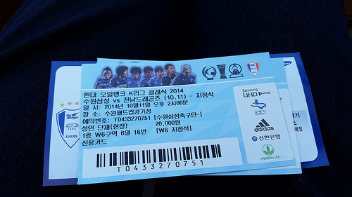 Suwon vs  Jeonnam @big bird