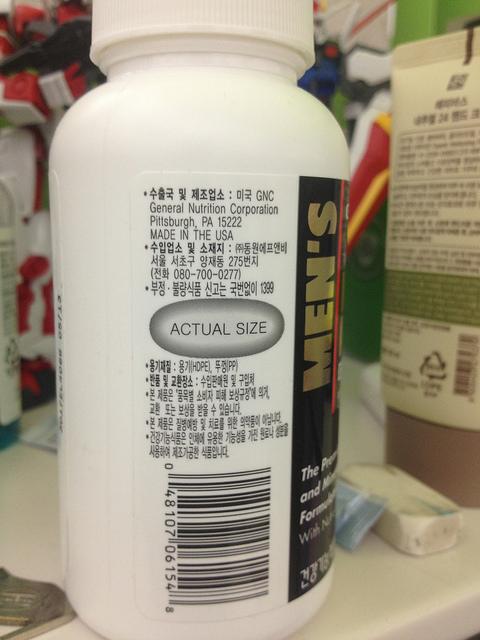 GNC Megamen Vitamin, hard to swallow