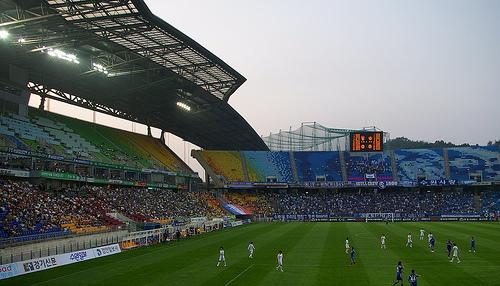 Big-bird, the Suwon Worldcup Stadium