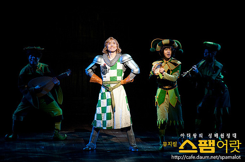 Musical Spamalot Dress Rehearsal
