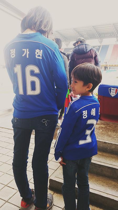 Pohang @ Suwon (my kids participated player-escort)