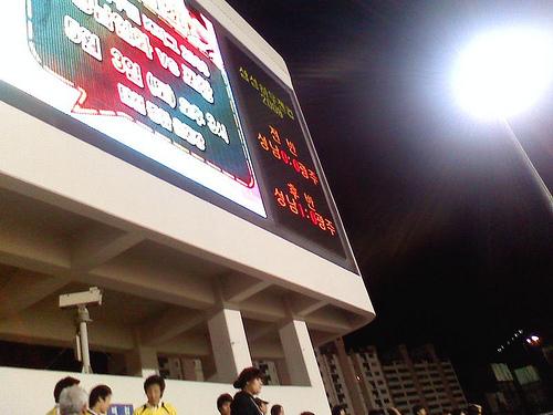 2008 하우젠컵대회 성남 vs 광주