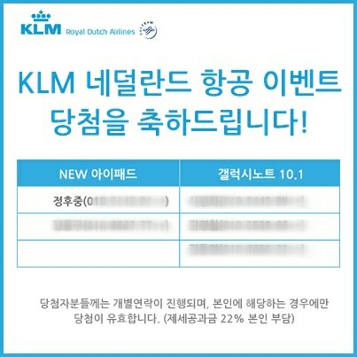 Won the new iPad 64G from the KLM lucky draw on Facebook