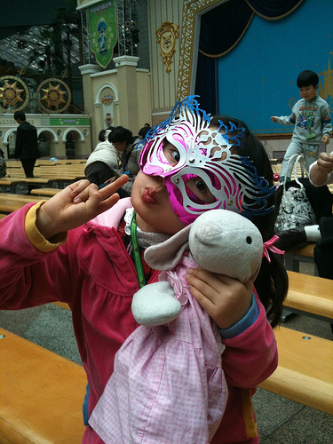 Lotte World Masquerade Festival