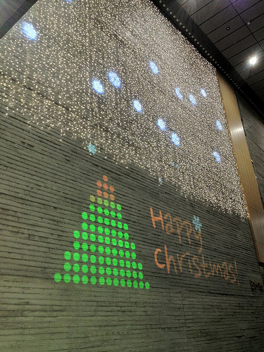 NHN Green factory lobby