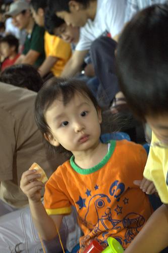 피스컵 2007 성남 vs Racing @ 탄천종합운동장