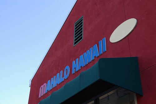 Mahalo Hawaii BBQ, Milpitas