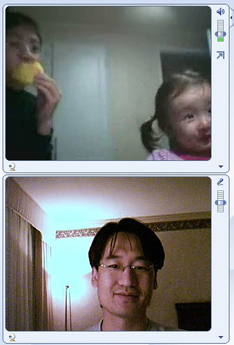 IM with family in Korea