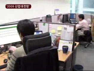 Me on MTN News