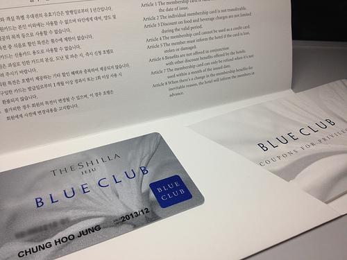 Blue Club Membership card for Hotel Shilla, Jeju