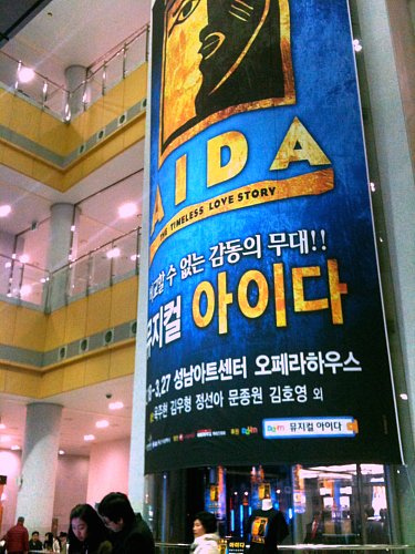 Musical Aida at Seongnam Art Center