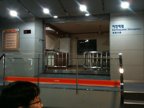 Outingt to Safety Experience Center, Seoul