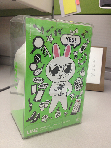 Cony - LINE original character puppet