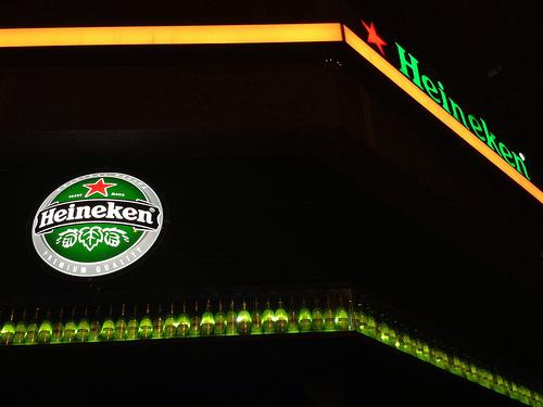Heineken Lounge @ Incheon
