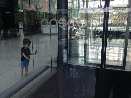 POSCO Center, Seoul