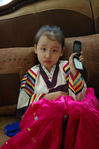 Chuseok, 2012