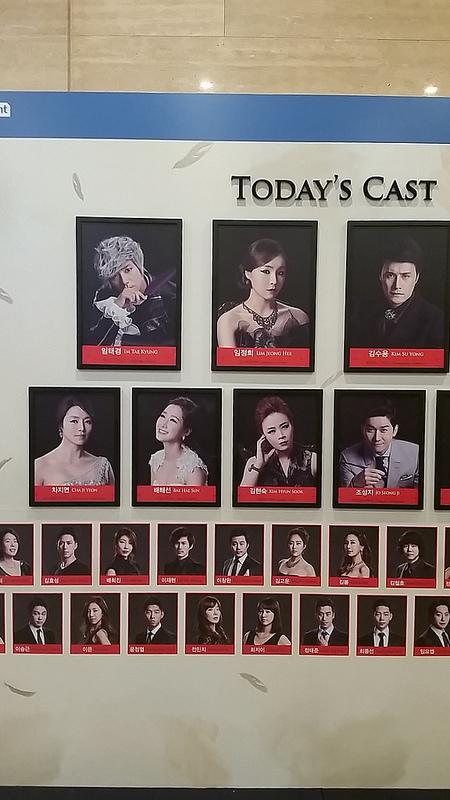 Musical Mozart! Korean Cast (June 27 2014)