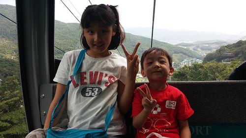 Summer vacation @ Gonjiam Resort