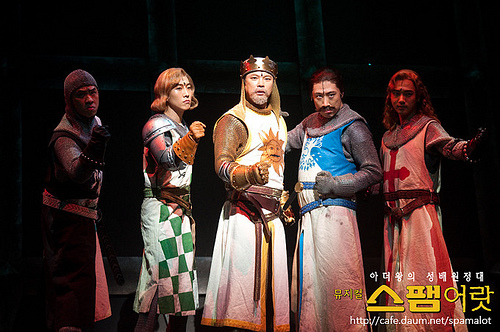 Musical Spamalot Dress Rehearsal