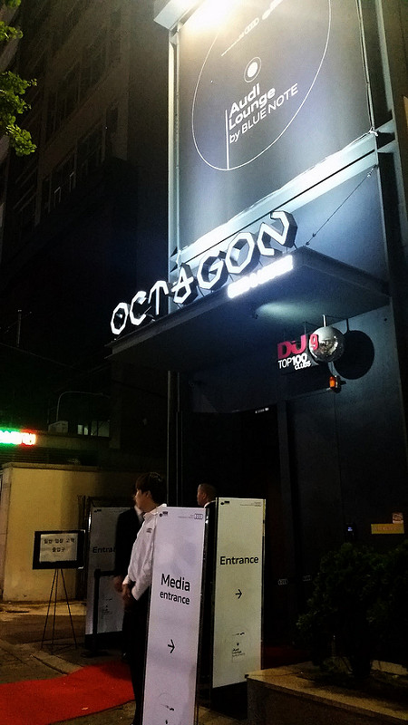 Audi Lounge by Blue Note, 2014 @ Club Octagon