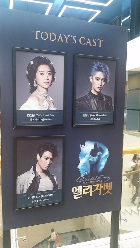 Das Musical Elisabeth, Korean cast