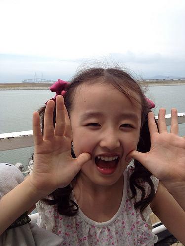 Ocean Scope, Incheon