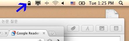Adding Lock Icon on menu bar (1)